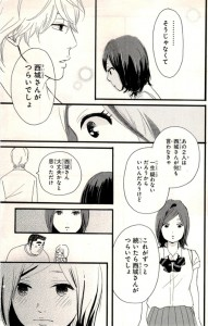 俺物語!!5-1