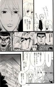 俺物語!!5-4