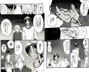 妖狐×僕SS10-4
