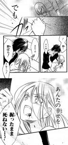 妖狐×僕SS11-3