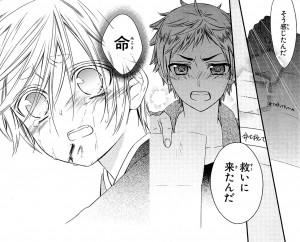 妖狐×僕SS11-5