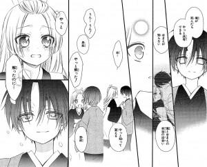妖狐×僕SS11-6