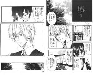 妖狐×僕SS2-4