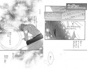 妖狐×僕SS2-5