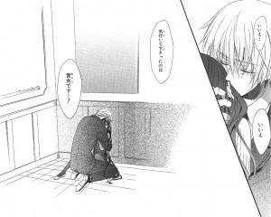 妖狐×僕SS2-6