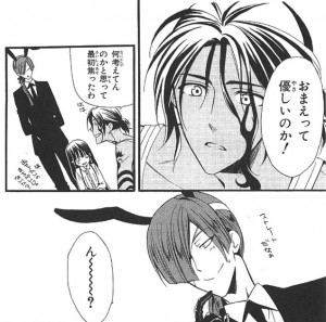 妖狐×僕SS3-2
