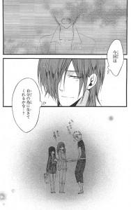 妖狐×僕SS3-5