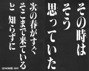 妖狐×僕SS3-6