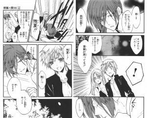 妖狐×僕SS4-3