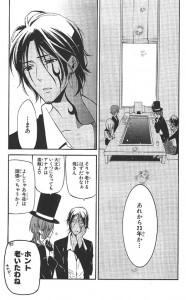 妖狐×僕SS5-5