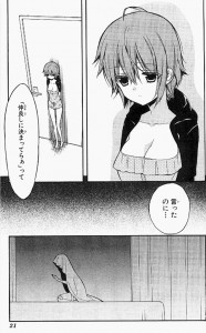 妖狐×僕SS6-1