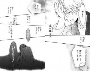 妖狐×僕SS7-2