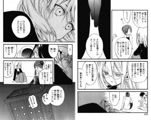 妖狐×僕SS7-4