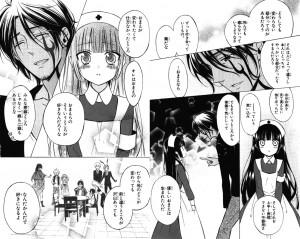 妖狐×僕SS7-6