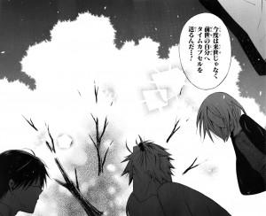 妖狐×僕SS8-3
