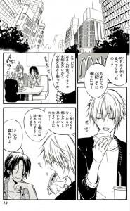 妖狐×僕SS9-1