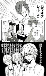 妖狐×僕SS9-2