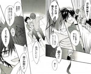 妖狐×僕SS9-3