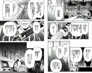 監視官 常守朱3-2