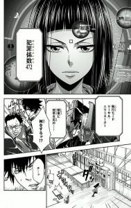 監視官 常守朱3-3