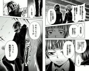 監視官 常守朱3-5
