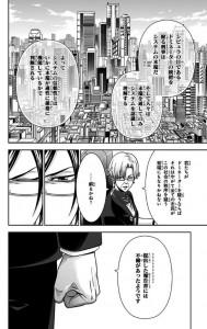 監視官 常守朱4-1