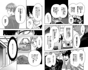 監視官 常守朱4-2