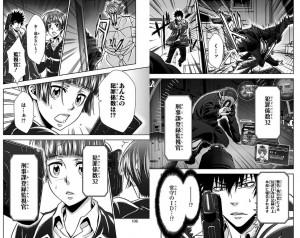 監視官 常守朱4-4