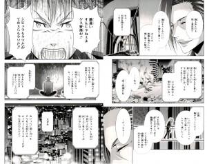 監視官 常守朱5-1