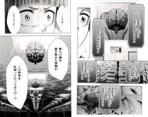 監視官 常守朱6-2