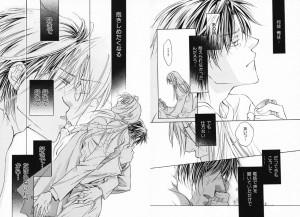 恋する暴君1-5