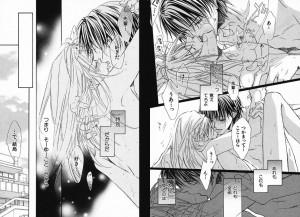 恋する暴君1-6