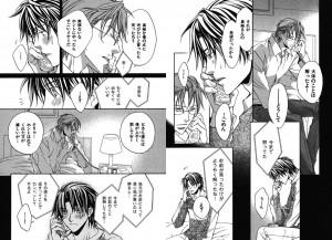 恋する暴君2-6