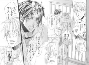 恋する暴君4-2