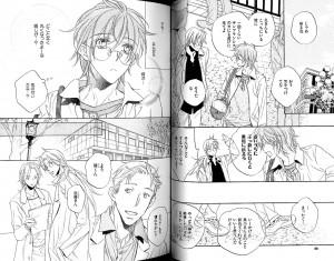 恋する暴君5-1