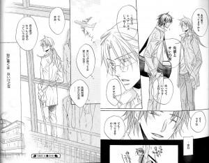 恋する暴君5-5