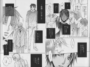 恋する暴君6-4
