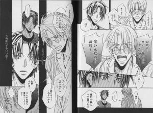 恋する暴君6-5