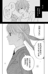 となりの怪物くん11-1