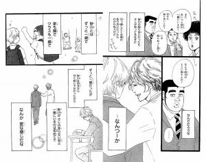 俺物語!!11-5
