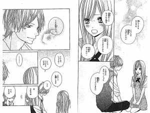 花君と恋する私10-1