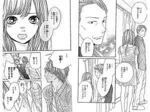 花君と恋する私10-5