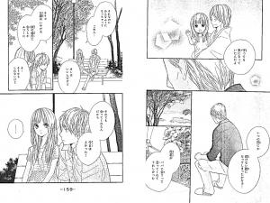 花君と恋する私10-6