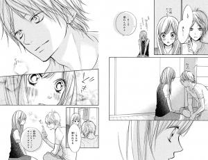 花君と恋する私3-1