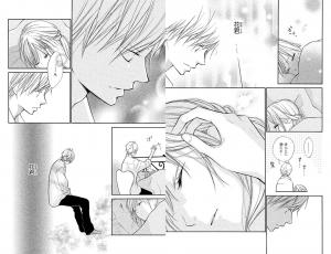 花君と恋する私3-5