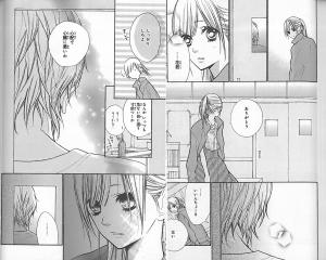 花君と恋する私4-1