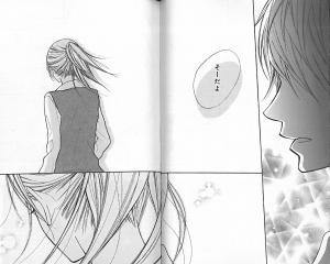 花君と恋する私4-2