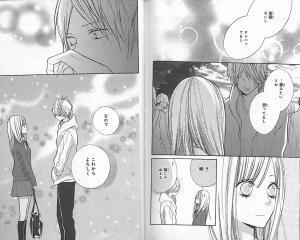 花君と恋する私4-5