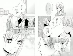 花君と恋する私6-4