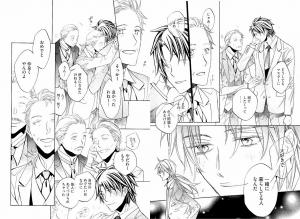 恋する暴君10-1